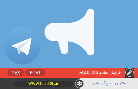 کانال+خبر+خودرو+تلگرام