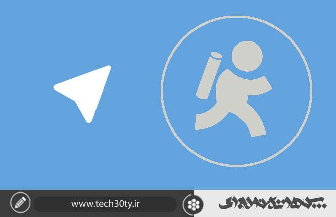 دانلود تلگرام پرتابل ویندوز - Telegram Portable