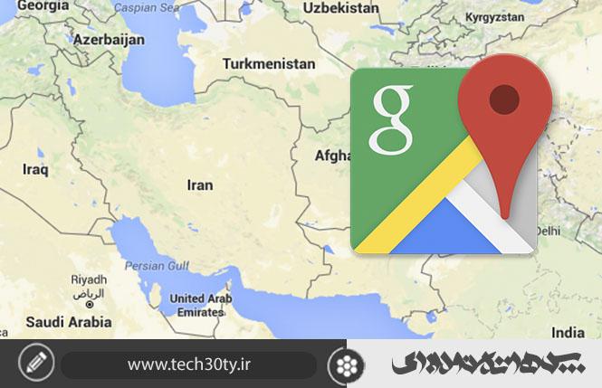 آموزش افزودن آدرس مورد نظرتان به Google Maps