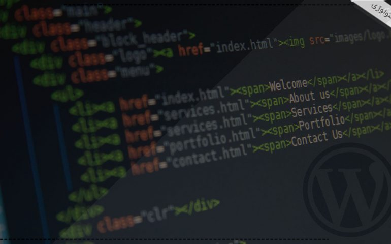 کد های کاربردی وردپرس