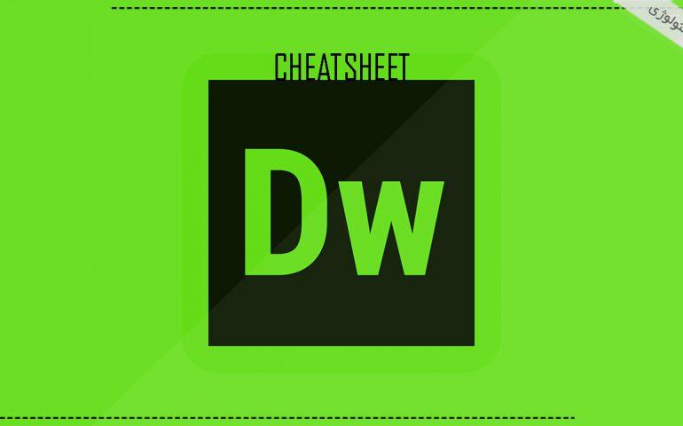 دانلود PDF میانبرهای نرم افزار Adobe Dreamweaver