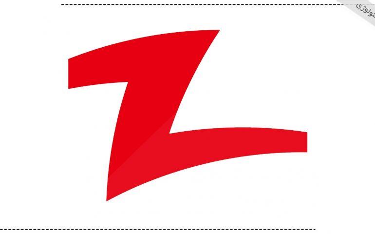 Zapya 5.0.3 – دانلود جدیدترین نسخه زاپیا برای اندروید