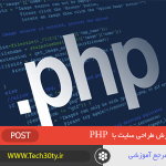 PHP_learning-PDF